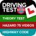 Theory Test, Hazard Perception & Highway Code Kit