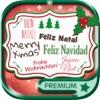 biglietti di auguri di Natale 2016 - Pro