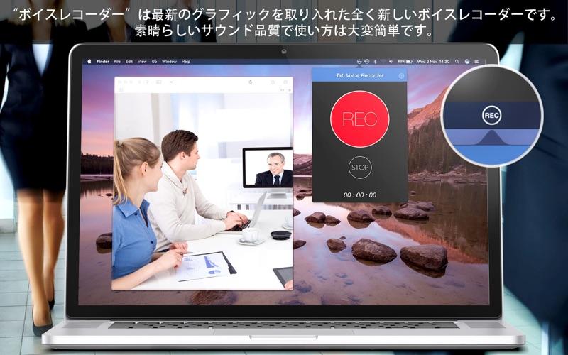 800x500bb 2018年1月28日Macアプリセール ボイスレコーダー・タブアプリ「Tab Voice Recorder Pro」が値下げ!