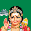 Rani Muthu Tamil Calendar 2017