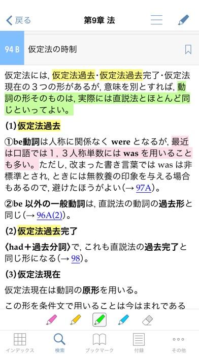 http://is3.mzstatic.com/image/thumb/Purple71/v4/f5/5a/57/f55a57c9-d903-97fa-6b6c-3f3257fc8991/source/392x696bb.jpg