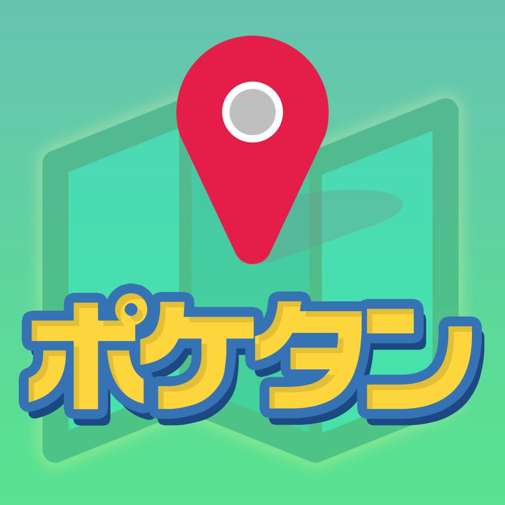 ポケタン - 攻略アプリ for ポケモンgo - iphoneアプリ | applion