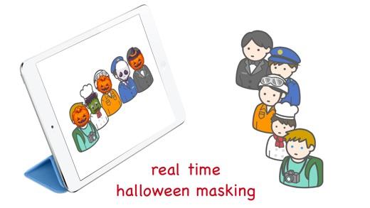 ハロウィンカメラ - masking Screenshot