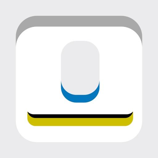 Plain Gate Control FREE iOS App