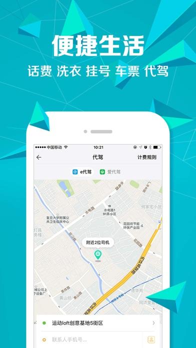 download 菠萝觅-开启便捷轻生活 apps 2