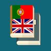 aprender inglês with Portuguese Lessons Dicionário