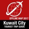 科威特市 旅遊指南+離線地圖