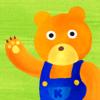 悩み相談・癒やしのアプリ「聞いてよ!クマさん(聞くっクマ)」