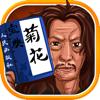 大话武林—热血江湖缔造剑侠传奇 Wiki