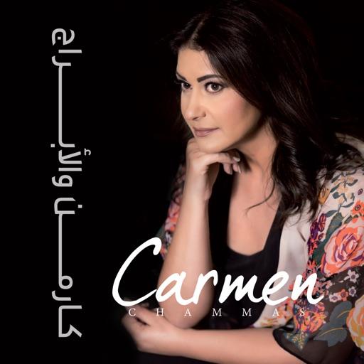 Carmen Chammas !