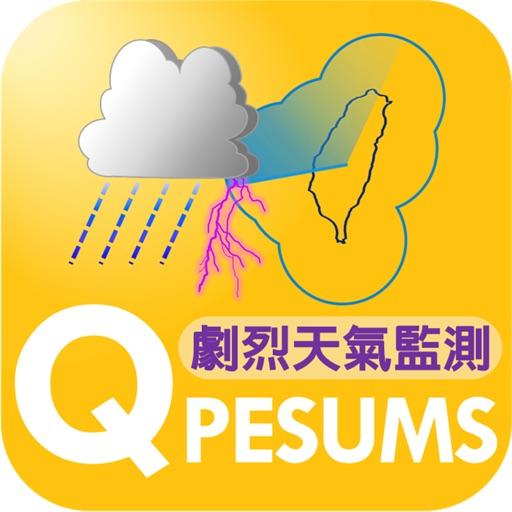 中央氣象局Q-劇烈天氣監測系統QPESUMS