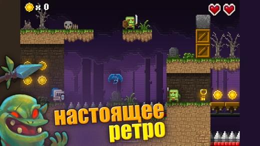 To The Castle - Ретро-платформер Screenshot