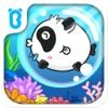 夢幻泡泡魚—寶寶巴士