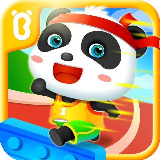 宝宝运动会-儿童趣味运动会-宝宝巴士