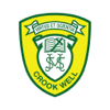 St Mary's Primary School Crookwell Wiki