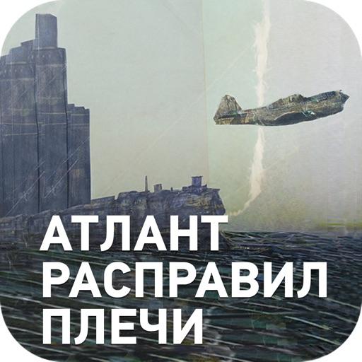 Вся кремлевская рать аудиокнига скачать бесплатно