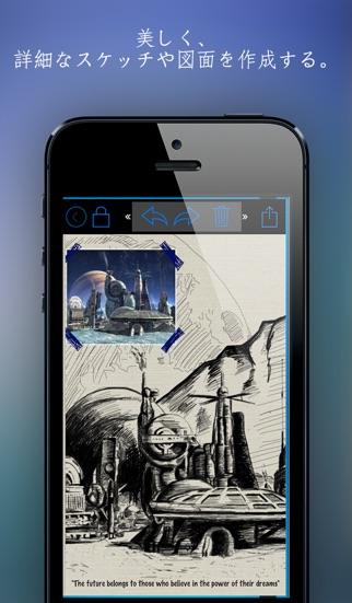 322x551bb 2017年9月14日iPhone/iPadアプリセール ピンボール・アーケードゲーム「INKS.」が無料!