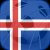 Dream Penalty World Tours 2017: Iceland Wiki