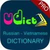 Từ Điển Nga Việt, Việt Nga PRO - VDICT Dictionary