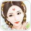古代美人换装-杨贵妃
