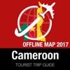 喀麦隆 旅遊指南+離線地圖