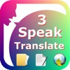 SpeakText 3 (Speak & Translate Text/Web/Doc)