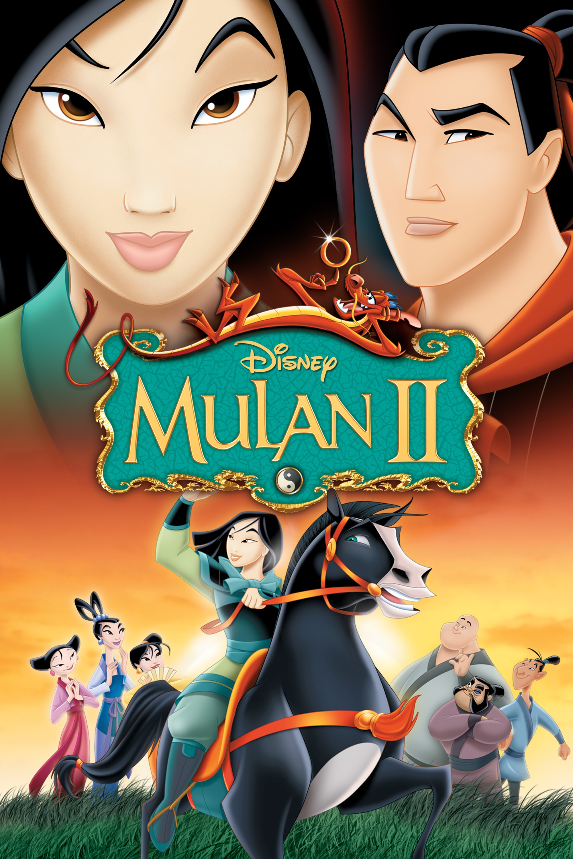 Mulan II on iTunes