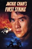 Jackie Chan´s First Strike