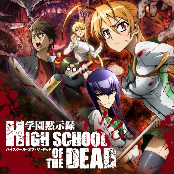 High School of the Dead, Season 1 on iTunes