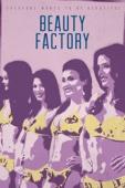 ビューティー・ファクトリー (Beauty Factory)