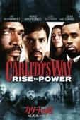 カリートの道 暗黒街の抗争 Carlito's Way: Rise to Power (字幕版)