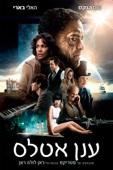Cloud Atlas Full Movie