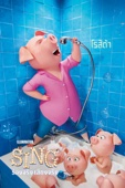 Sing Full Movie English Subbed