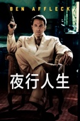 Live By Night Full Movie Sub Indonesia