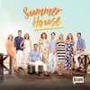 Codependence Day - Summer House Cover Art