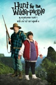 Hunt for the Wilderpeople Full Movie Arab Sub