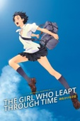 The Girl Who Leapt Through Time (Dubbed)