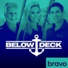 Below Deck - Jesus Saves  artwork