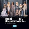 That Was Weird - The Real Housewives of Beverly Hills Cover Art