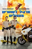 CHiPS (2017) Full Movie Telecharger