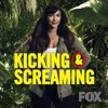 Going Coconuts - Kicking & Screaming Cover Art