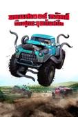 Monster Trucks Full Movie Arab Sub