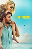 Gifted Full Movie Mobile