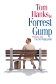 Forrest Gump Full Movie English Subbed