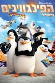 Penguins of Madagascar Full Movie Subbed