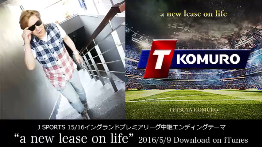"""New Lease On Life watch """"a new lease on life"""" postedtetsuya komuro on apple music."""