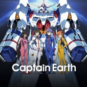 Captain Earth (Original Japanese Version)