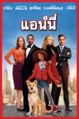 Annie (2014) Full Movie English Subbed