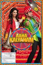 ⭐ Isaimini tamil movies 2009 download | Isaimini Tamil