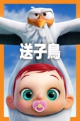 Storks Full Movie English Sub